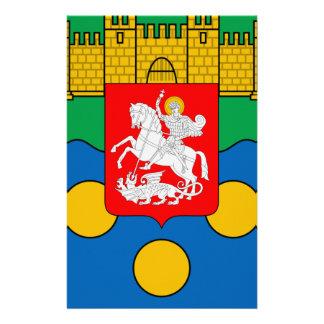 Escudo de armas de Adjara Papeleria