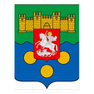 Escudo de armas de Adjara Postal