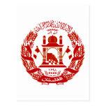 Escudo de armas de Afganistán Postal