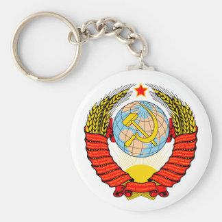 Escudo de armas de antigua Unión Soviética Llaveros Personalizados