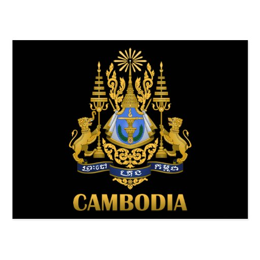 Escudo de armas de Camboya Postal