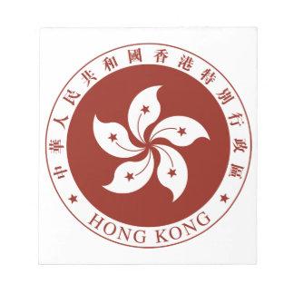 Escudo de armas de Hong Kong (China) Blocs