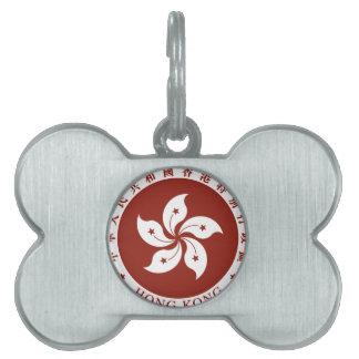 Escudo de armas de Hong Kong (China) Placas De Mascota