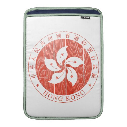 Escudo de armas de Hong Kong Fundas Para Macbook Air