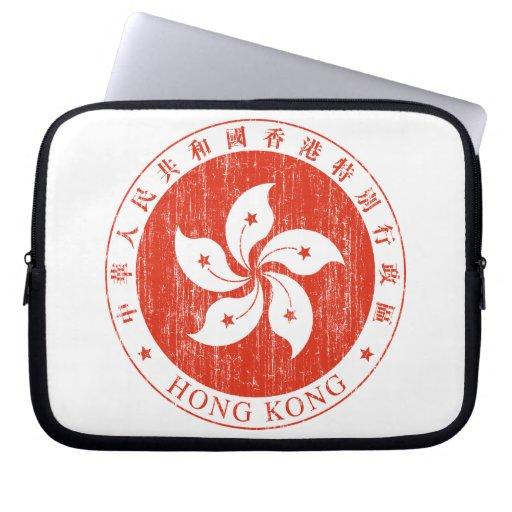Escudo de armas de Hong Kong Mangas Portátiles