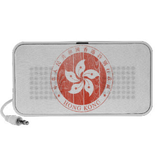 Escudo de armas de Hong Kong iPhone Altavoces