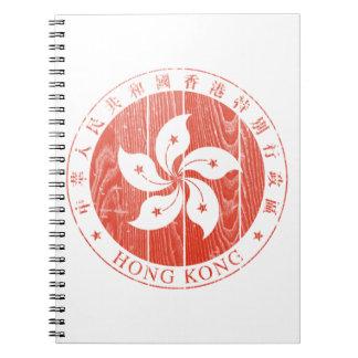 Escudo de armas de Hong Kong Libros De Apuntes Con Espiral