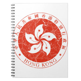 Escudo de armas de Hong Kong Libro De Apuntes