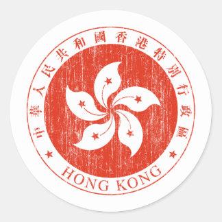 Escudo de armas de Hong Kong Pegatina Redonda