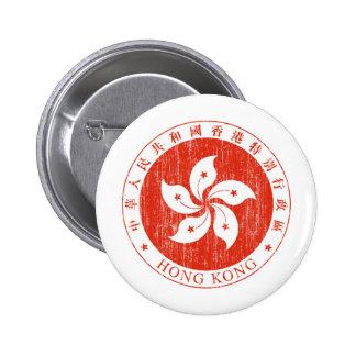 Escudo de armas de Hong Kong Pin Redondo 5 Cm