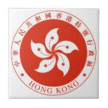 Escudo de armas de Hong Kong Teja