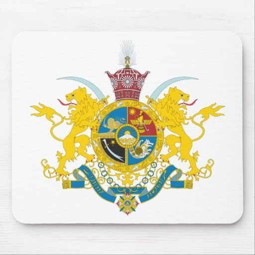 Escudo de armas de Irán (dinastía 1925-1979 de Pah Tapete De Ratones