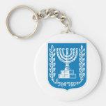 Escudo de armas de Israel Llavero Redondo Tipo Pin