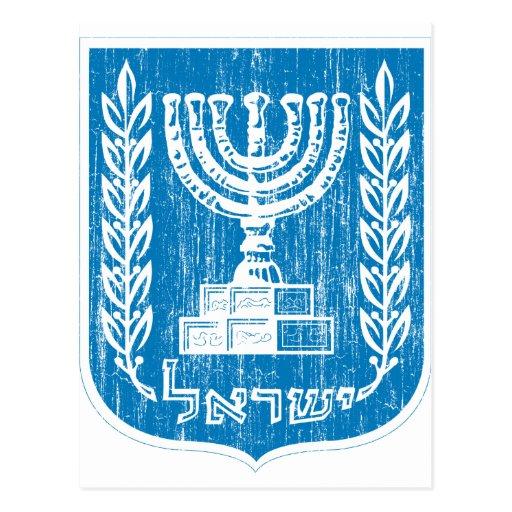 Escudo de armas de Israel Postal