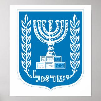 Escudo de armas de Israel Póster