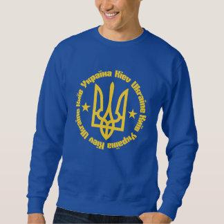 Escudo de armas de Kiev Ucrania Sudadera Con Capucha