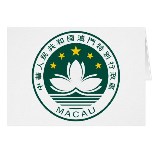 Escudo de armas de Macao Felicitación