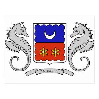 Escudo de armas de Mayotte (Francia) Tarjetas Postales