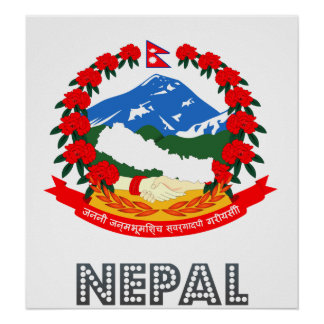 Escudo de armas de Nepal Póster