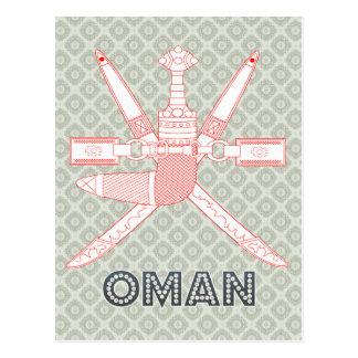 Escudo de armas de Omán Postales