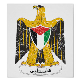 Escudo de armas de Palestina Póster