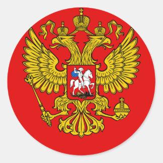 Escudo de armas de Rusia Pegatinas Redondas