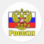 Escudo de armas de Rusia Pegatina Redonda
