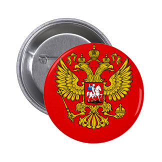 Escudo de armas de Rusia Pin Redondo De 2 Pulgadas