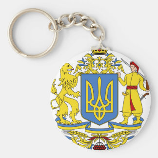 Escudo de armas de Ucrania Llavero Personalizado