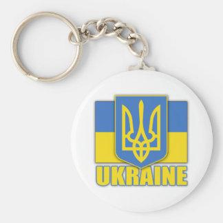 Escudo de armas de Ucrania Llavero Redondo Tipo Pin