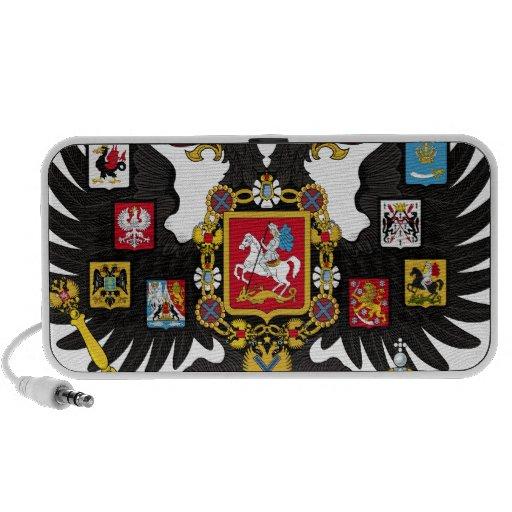 Escudo de armas del imperio ruso iPod altavoz