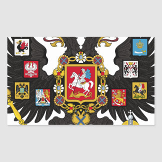 Escudo de armas del imperio ruso rectangular altavoz