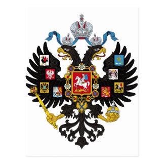 Escudo de armas del imperio ruso tarjetas postales