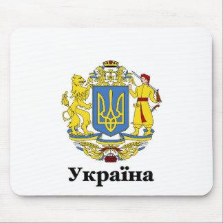 Escudo de armas del nacional de Ucrania Alfombrilla De Raton