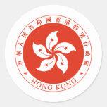 Escudo de armas HK de Hong Kong Etiquetas Redondas