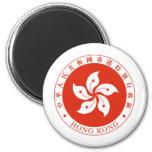 Escudo de armas HK de Hong Kong Imán Redondo 5 Cm
