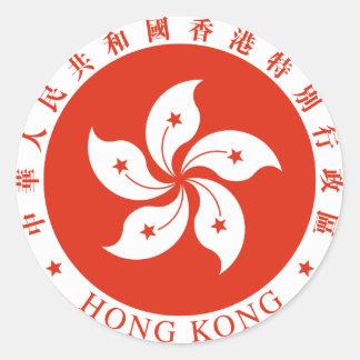 Escudo de armas HK de Hong Kong Pegatina Redonda