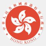 Escudo de armas HK de Hong Kong Pegatinas Redondas