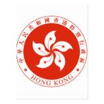 Escudo de armas HK de Hong Kong Tarjeta Postal