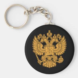 Escudo de armas ruso de la Federación Rusa Llavero Redondo Tipo Pin