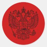Escudo de armas ruso de la Federación Rusa Pegatinas