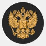 Escudo de armas ruso de la Federación Rusa Etiquetas Redondas