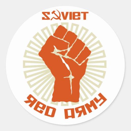 Escudo de armas soviético del ejército rojo pegatina redonda