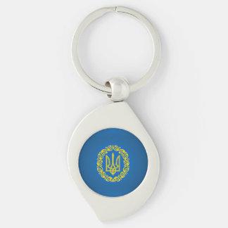 Escudo de armas ucraniano llavero plateado en forma de espiral