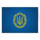 Escudo de armas ucraniano tarjeta