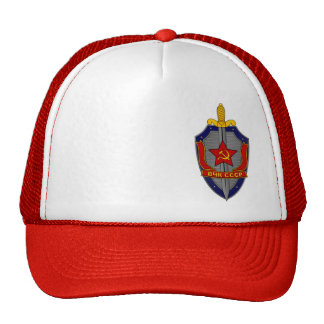 Escudo de KGB en rojo Gorro