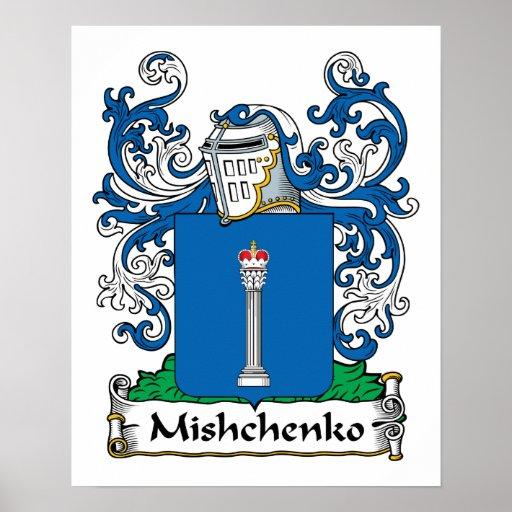 Escudo de la familia de Mishchenko Impresiones