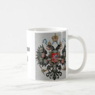 Escudo de Romanov, escudo de Romanov, escudo de Ro Taza Básica Blanca