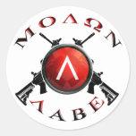 escudo espartano del labe del molon etiquetas redondas