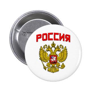 Escudo Poccnr de Rusia Pin Redondo De 2 Pulgadas